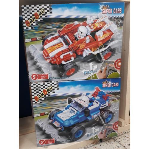 Banbao Super cars