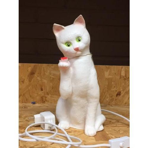Kattenlamp, nieuw